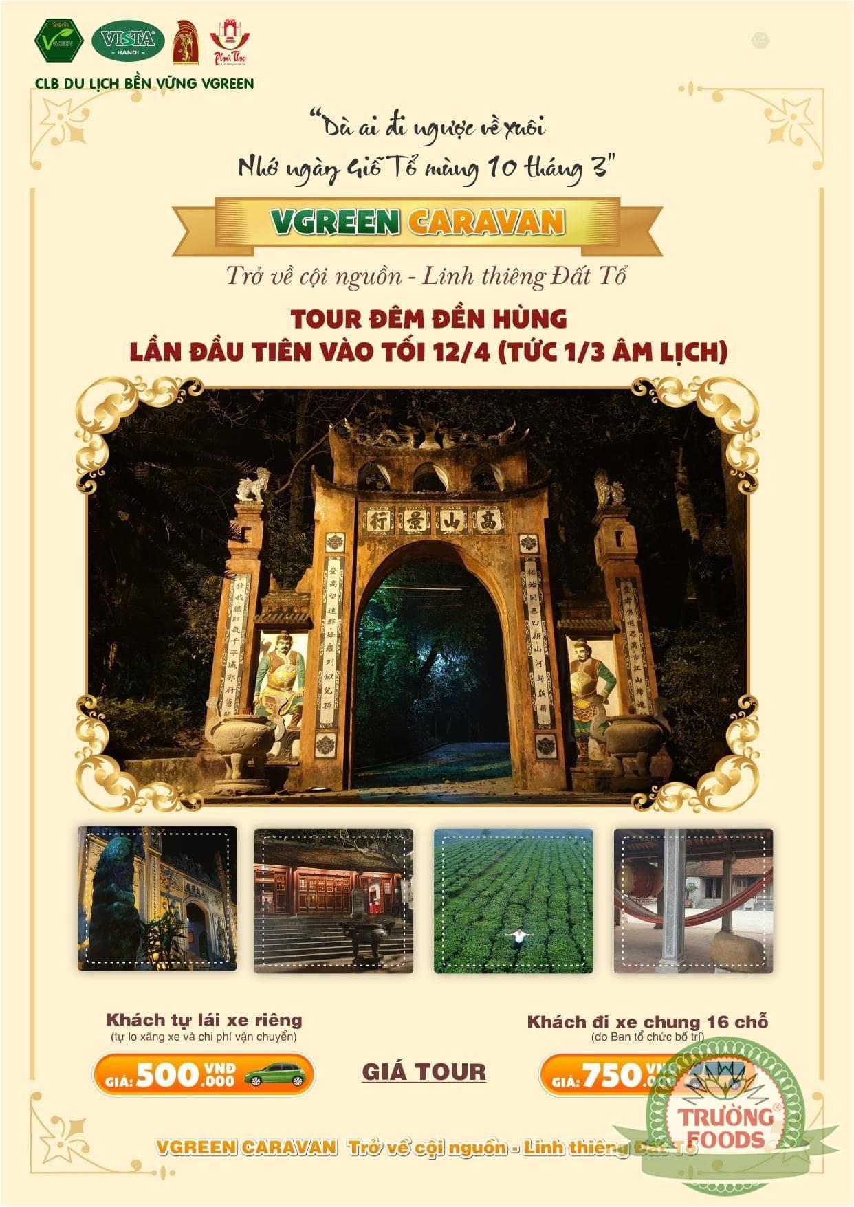 Phú Thọ chính thức mở bán Tour du lịch đêm Đền Hùng